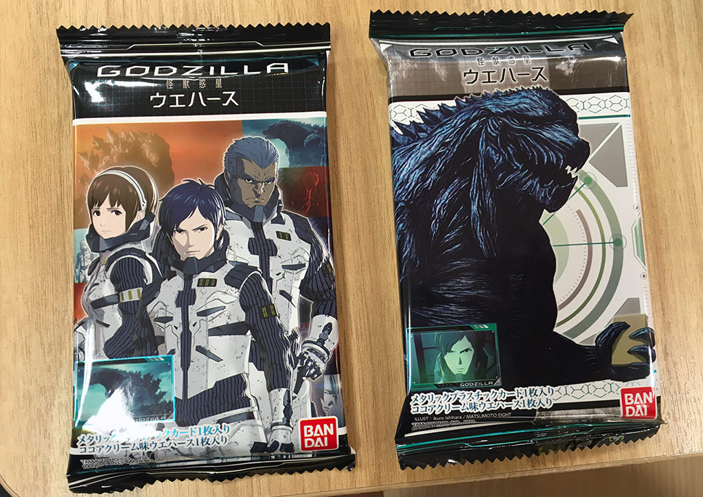 Godzilla: Planet of the Monsters Wafers Review - Package