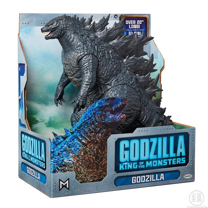 20 inch Godzilla