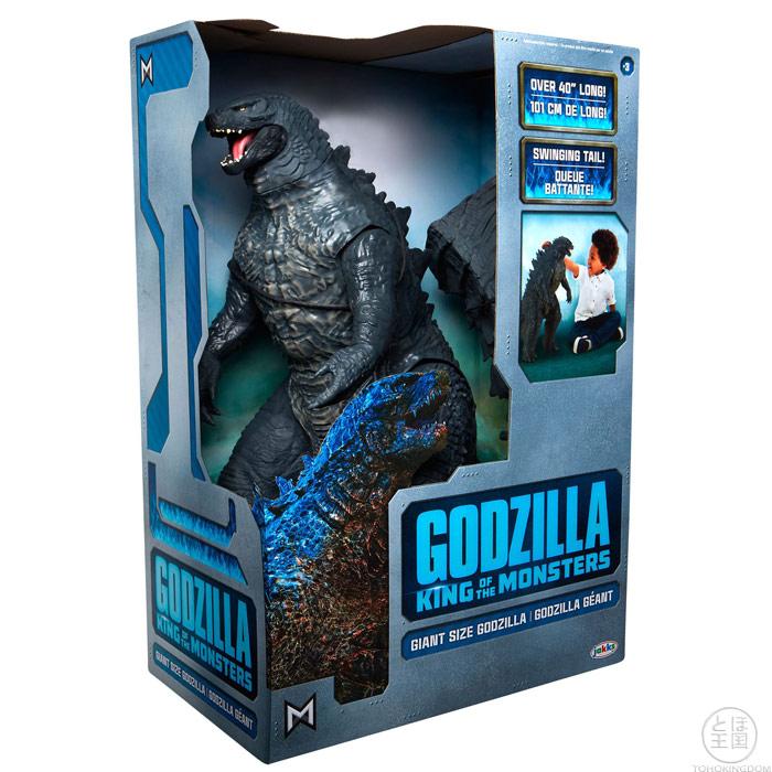 40 inch Godzilla