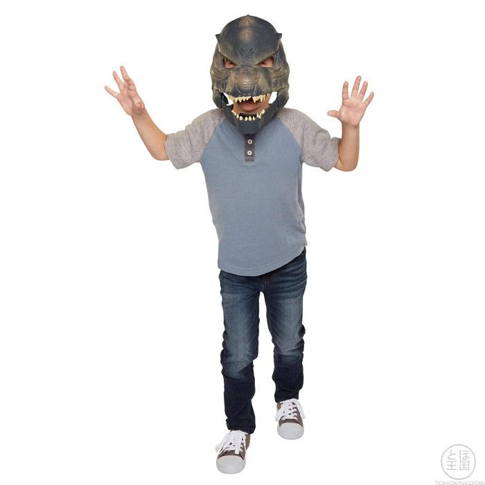 Godzilla Mask