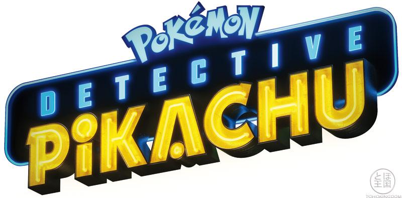 Pokémon: Detective Pikachu (white)