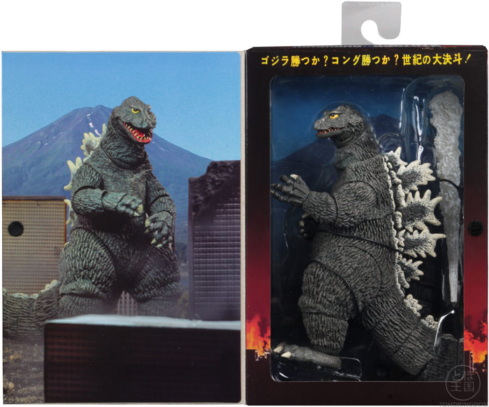 NECA Godzilla 1962 Box Art Preview