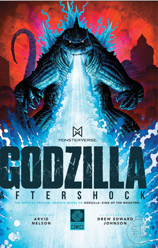 Godzilla: Aftershock Variant Cover