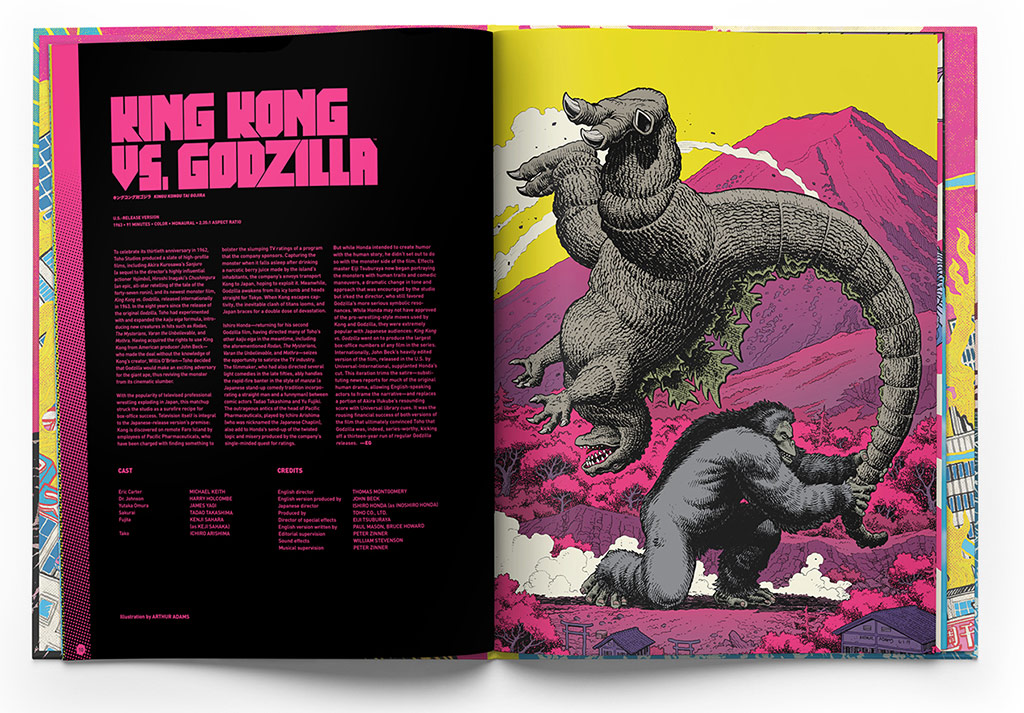 Blu-ray set: Godzilla - The Showa-Era Films, 1954–1975