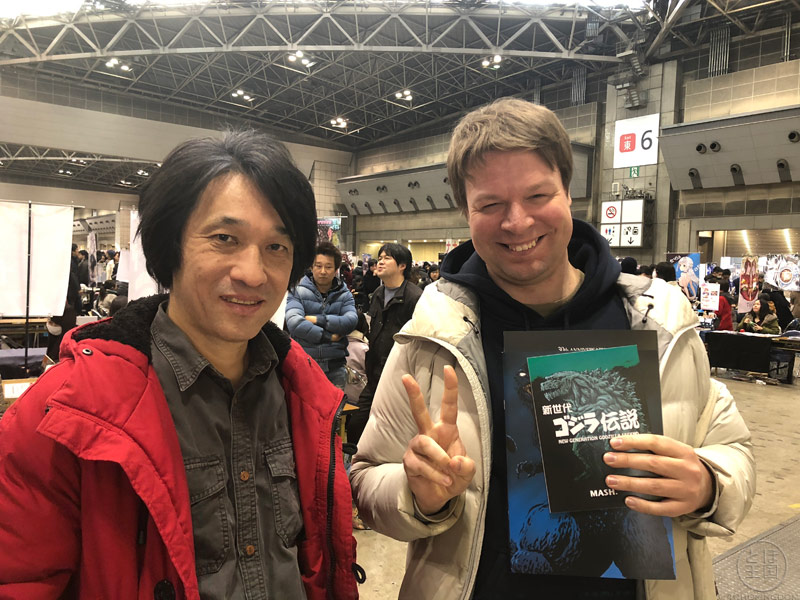 With Shinji Nishikawa