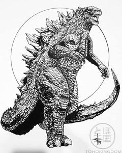 Nerdist Godzilla Prize Art