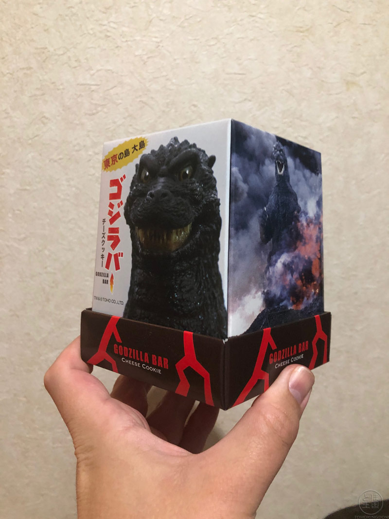 Box art, Godzilla sides. The kaiju King is pleased you bought his product.