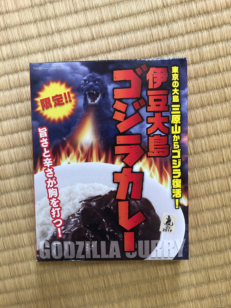 The box art, featuring an angry Godzilla cooking up fresh curry goodness just for you!