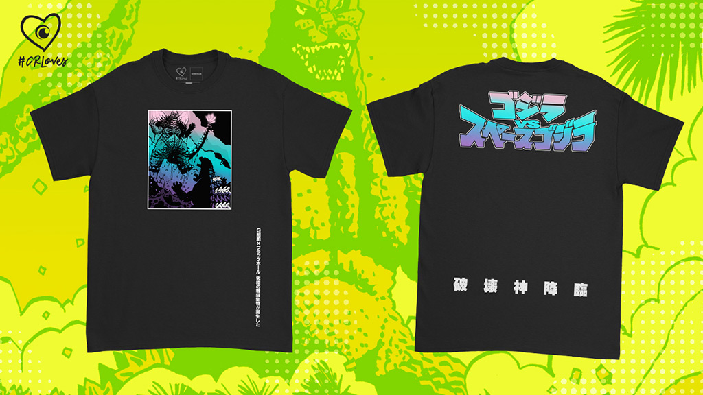 Godzilla vs. SpaceGodzillaReimagined Poster T-Shirt