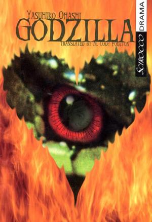Godzilla play