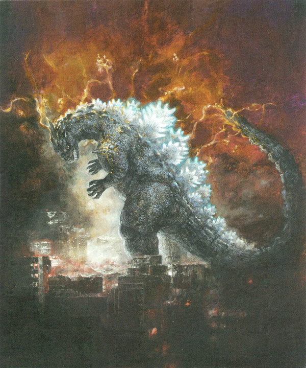 Super Godzilla, as drawn by Naoyuki Kato. (No cropping)