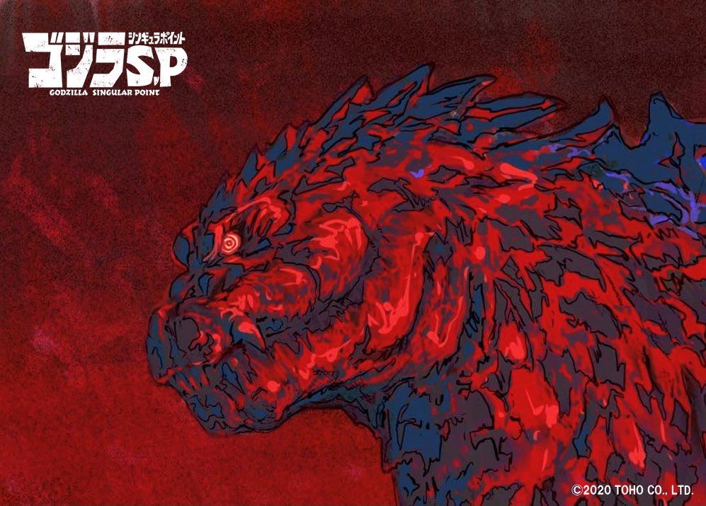 Godzilla 2021 from Godzilla Singular Point
