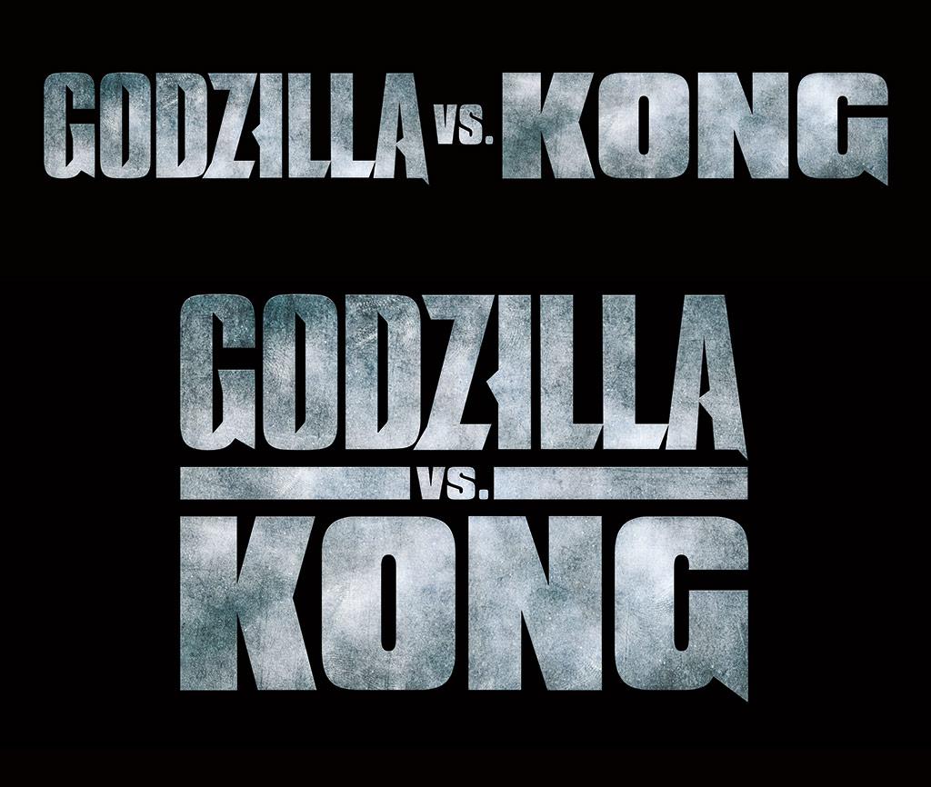 Godzilla vs. Kong: steel logo