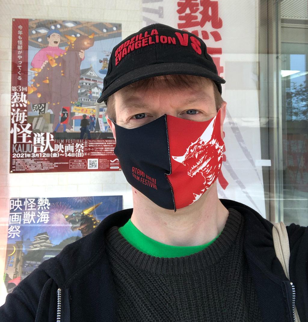 The Third Annual Atami Kaiju Film Festival Mask
