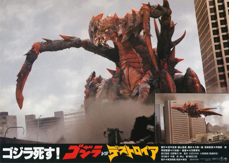 Lobby card for Godzilla vs. Destoroyah. Takao Okawara.