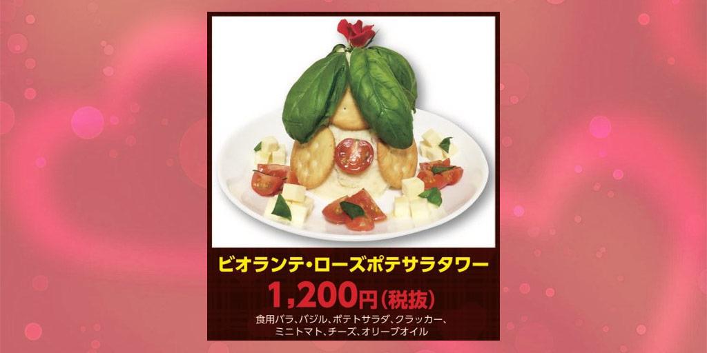 Biollante Rose Potato Salad Tower