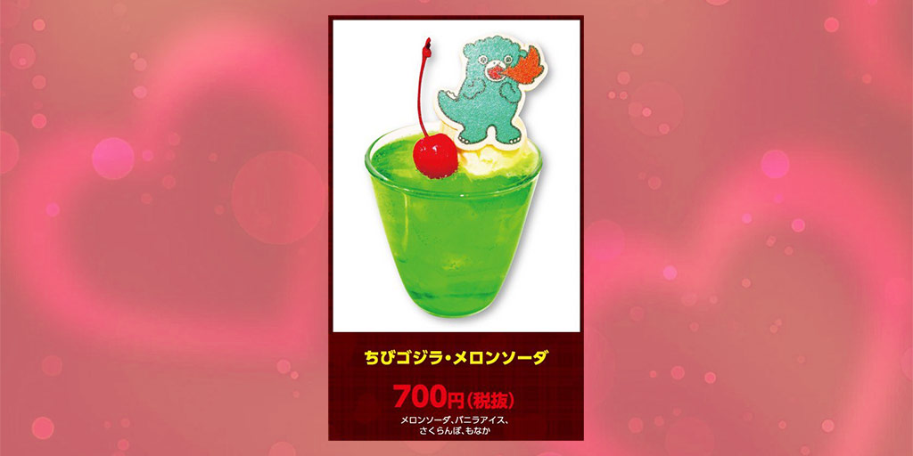 Chibi Godzilla Melon Soda