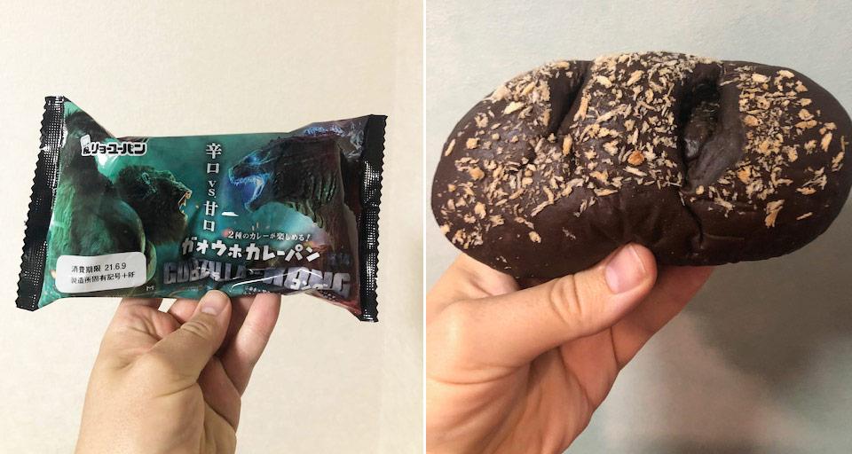 Godzilla vs. Kong Skreoooooonk Curry Bread