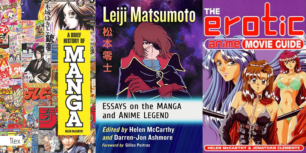 Leiji Matsumoto: Essays on the Manga and Anime Legend - flanked by other Helen McCarthy publications