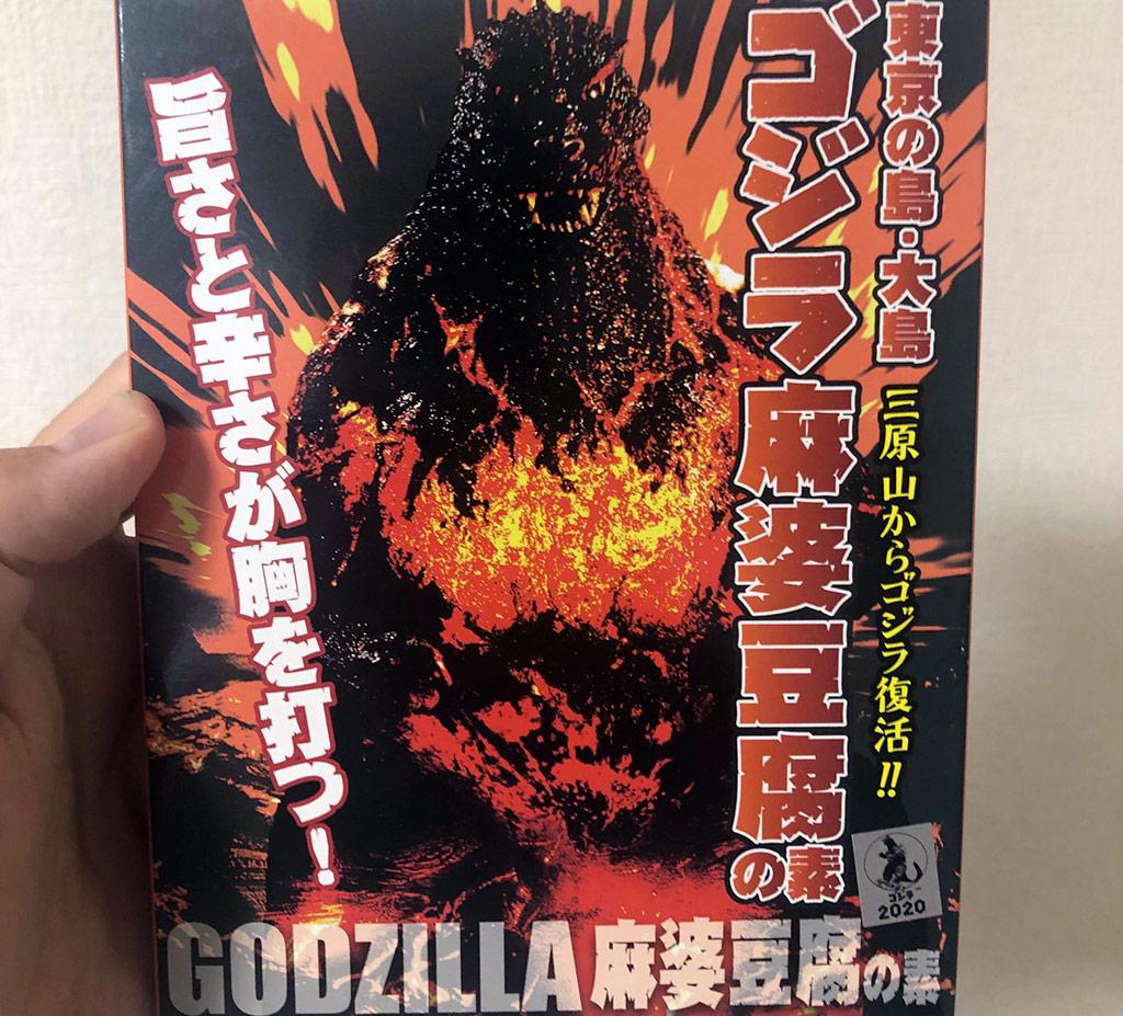 Tokyo Oshima Godzilla Mabudofu Mix