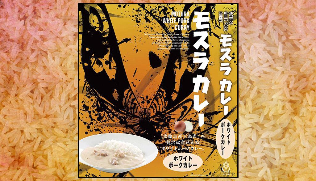 Mothra White Pork Curry