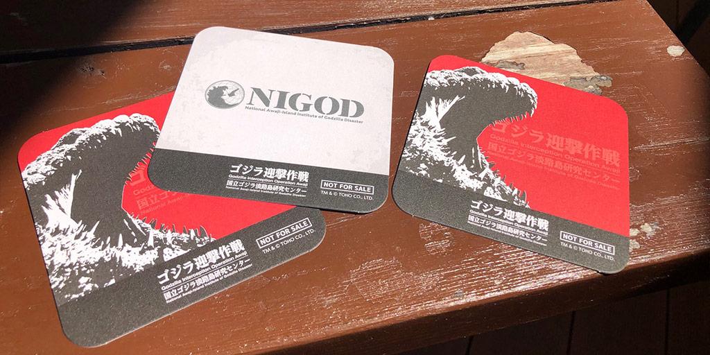 Godzilla Coasters