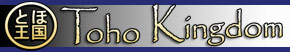 Lost Toho Kingdom Styles